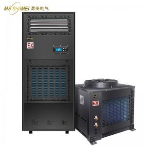 湿美(MSSHIMEI)防爆柜式空调机可用于危险品仓库/车间//调漆室等易爆环境BKFR-7.5 BKFR-7.5(3P)