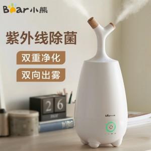 小熊 (Bear) 加湿器卧室迷你 办公室家用空气加湿器大雾量 桌面静音香薰机 5升 UV-C杀菌 小米白JSQ-E50P1