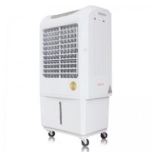 活仕(Auswoods)加湿器 家用无雾加湿机 客厅/办公室/仓库/机房工业加湿机WH-J2020