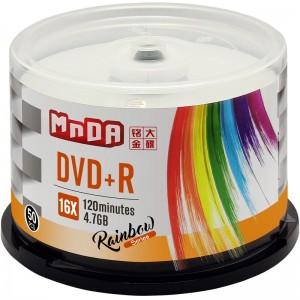 铭大金碟(MNDA) 彩虹系列 档案级 DVD空白光盘/刻录盘 4.7G 16X DVD+R(50片桶装) 套餐2(光盘+50个光盘盒)