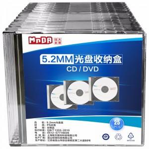 铭大金碟(MNDA)单片装 CD盒 光盘盒 可装插页  25片/包