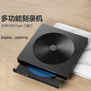 ANYTOUCH台式机笔记本三星机芯USB3.0接口移动光驱外置刻录机 Type-c 光驱+10张光盘