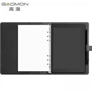 高漫(GAOMON)新款M5手绘板 智能手写板 智能笔记本  会议电子记录 办公商务实时传输 手写本