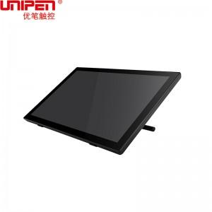 优笔(UNIPEN)绘画签名屏UP21501 21.5英寸电子签批屏 手写板数位板手绘板绘图板绘画板