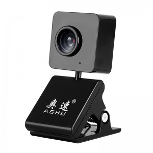 奥速(ASHU)T80 电脑摄像头 台式机高清网络课程教育视频摄像头 内置麦克风