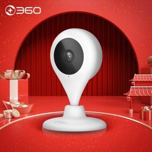 360 摄像头家用监控摄像头智能摄像机 小水滴1080P版 网络wifi家用监控高清摄像头 高清夜视 远程监控D606