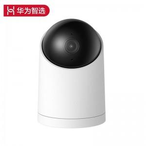 华为智选 智能摄像头S AI智慧侦测 360°全景巡航 微光全彩图像 家用全景摄像机1080P超清画质