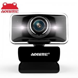 奥尼(aoni)C11电脑摄像头高清网络课程直播视频摄像头 USB接口台式笔记本 内置麦克风免驱