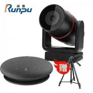 润普(Runpu)小型视频会议解决方案适用10-20平米/高清视频会议摄像头/摄像机/会议麦克风系统套装RP-W15