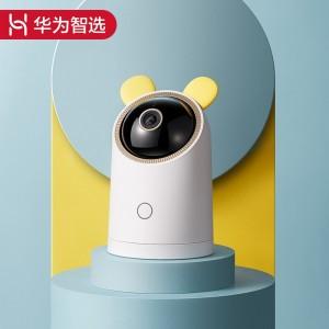 华为智选 海雀智能摄像头PRO 32G内置存储AI监测智能家居监控器无线高清网络摄像头家用全景智能摄像机