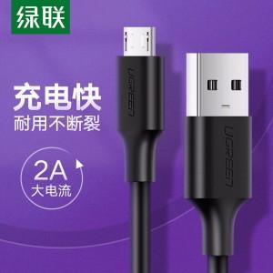 绿联 安卓数据线手机充电线2A快充Micro USB充电器线通用华为荣耀vivo三星OPPO小米手机 黑色 1.5米