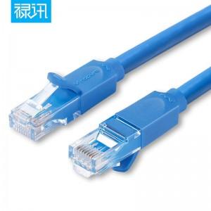 禄讯(Mindpure)E004 六类千兆网线工程家用成品跳线六类网线无氧铜宽带数据线 1米【2条/组】