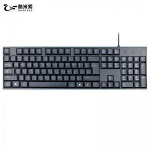 酷米索 键盘 有线键盘 办公键盘 USB笔记本台式电脑一体机通用办公单键盘 防泼溅 防滑 耐磨 黑色 KB-L-001