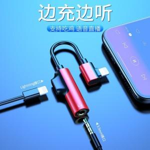 AORO 苹果耳机转接头iphone7/8plus/X/xsR/Max转接线充电听歌二合一音频转换器 【中国红】苹果口+3.5圆孔耳机丨充电听歌