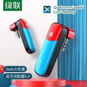绿联 蓝牙适配器5.0 适用任天堂Switch蓝牙发射器 Switch Lite游戏机配件NS无线耳机音响箱音频接收器80188