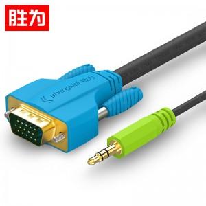 胜为(shengwei)VGA线3+6 DC3.5音频接口5米连接线 电脑显示器电视投影仪高清阻燃延长线 VAC-2050