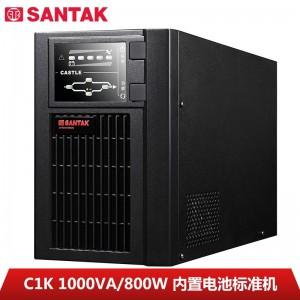 山特(SANTAK)C1K 在线式UPS不间断电源 稳压服务器机房电脑停电后备电源内置电池标准机 1000VA/800W