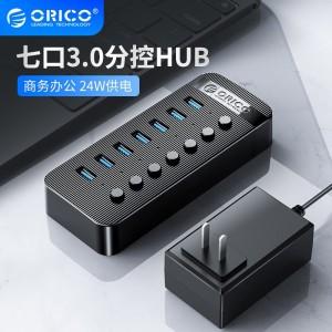 奥睿科(ORICO)USB分线器3.0扩展坞多口带电源分控HUB群控批量测试拷贝集线器拓展键盘鼠标 黑色7口-12V2A