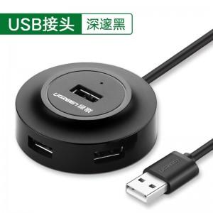 绿联USB3.0分线器2.0扩展器多接口一拖四七十插口u盘外接多功能带供电口hub集线器通用笔记本 【圆形】USB2.0 圆形款 黑色 0.5m