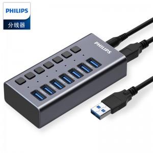 飞利浦 USB分线器3.0 一拖七高速扩展笔记本电脑键盘鼠标 7口HUB集线器带12V2A电源适配器