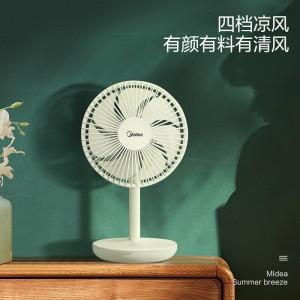 美的(Midea)小风扇迷你usb风扇宿舍台扇桌面电风扇 TDD15MA 冰川白
