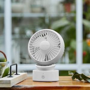 小熊(Bear)电风扇 迷你USB办公室风扇 宿舍静音充电式便携小风扇 桌面可用 DFS-A04F1