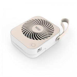 信发(TRNFA)TN-FS01 USB迷你风扇便携桌面电风扇 学生宿舍移动锂电池充电 小风扇静音强风卡其色