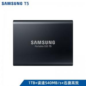 三星(SAMSUNG) 1TB Type-c USB 3.1 移动固态硬盘(PSSD) T5 黑色 传输速度540MB/s 安全便携
