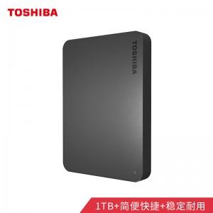 东芝(TOSHIBA) 1TB 移动硬盘 新小黑A3 USB3.0 2.5英寸 商务黑 兼容Mac 轻薄便携 稳定耐用 高速传输 爆款