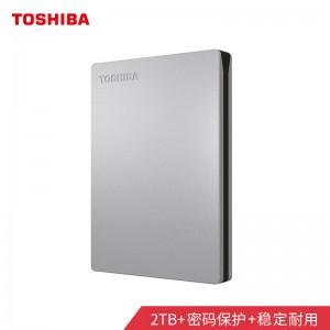 东芝(TOSHIBA) 2TB 移动硬盘 Slim系列 USB3.0 2.5英寸 银色 兼容Mac 金属超薄 密码保护 轻松备份 高速传输