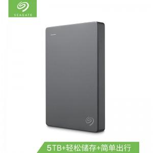 希捷(Seagate) 移动硬盘 5TB USB3.0 简 2.5英寸 高速便携 兼容Mac苹果PS4 STJL5000400