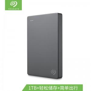 希捷(Seagate) 移动硬盘 1TB USB3.0 简 2.5英寸 高速 轻薄 便携 兼容Mac PS4 STJL1000400