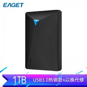忆捷(EAGET)1TB USB3.0移动硬盘G20 2.5英寸文件数据备份存储安全高速防震黑色