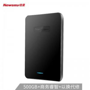 纽曼(Newsmy)500GB移动硬盘 星云塑胶系列  USB3.0  2.5英寸 星空黑 112M/S 稳定耐用