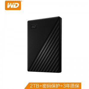西部数据(WD) 2TB USB3.0 移动硬盘 My Passport随行版 2.5英寸 黑色 大容量 高速 加密 自动备份 兼容Mac