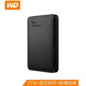 西部数据(WD) 2TB USB3.0 移动硬盘 Elements 新元素系列2.5英寸 大容量 快速传输 轻薄便携