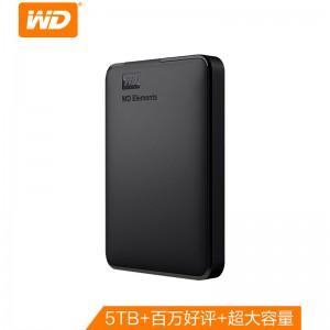 西部数据(WD) 5TB USB3.0 移动硬盘 Elements 新元素系列2.5英寸 大容量 快速传输 轻薄便携
