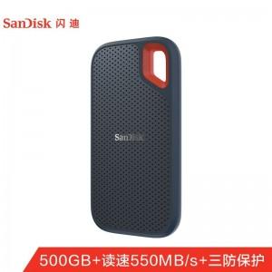 闪迪(SanDisk)500GB Type-c移动固态硬盘(PSSD)至尊极速版 传输速度550MB/s 兼容Mac IP55等级三防保护