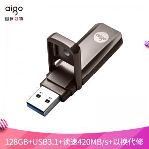 爱国者(aigo)128GB USB3.1 超极速固态U盘 U391 金属U盘 读速420MB/s 写380MB/s 速度狂飙移动固态硬盘