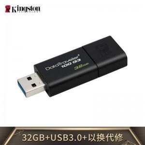 金士顿(Kingston)32GB USB3.0 U盘 DT100G3 黑色 滑盖设计 时尚便利