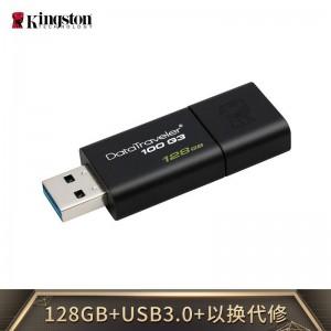 金士顿(Kingston)128GB USB3.0 U盘 DT100G3 读速130MB/s 黑色 滑盖设计 时尚便利