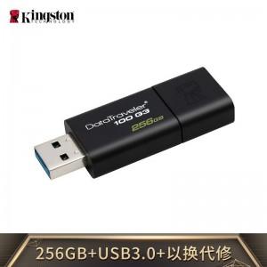 金士顿(Kingston)256GB USB3.0 U盘 DT100G3 读速130MB/s 黑色 滑盖设计 时尚便利