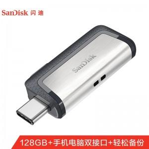 闪迪(SanDisk)128GB Type-C USB3.1 手机U盘 DDC2至尊高速版 读速150MB/s 便携伸缩双接口 智能APP管理软件