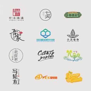 品牌企业商标logo设计原创图标设计标志设计公司LOGO门头设计定制公司企业品牌VI标志字体制作 LOGO设计