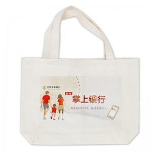 信发(TRNFA)农行定制 帆布袋10个装手提袋/收纳袋/ 环保购物袋 棉布便携取款袋
