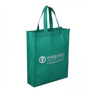 企业定制+悦礼+无纺布手提袋+YL051+起订量2000