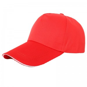 餐厅饭店火锅店快餐服务员工作帽子鸭舌帽志愿者广告帽定制logo 红色