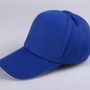 广告帽子定制印logo志愿者帽子餐饮工作帽印刷旅游鸭舌帽定做 蓝色
