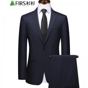 杉杉(FIRS)西服套装男 2020冬季男士上班商务宴会纯色平驳领套西 FDA20466001 蓝色 175/96B/48B