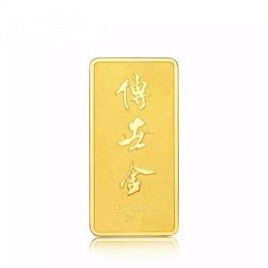 傅世金 金条 足金Au9999投资黄金 支持 回购 20克